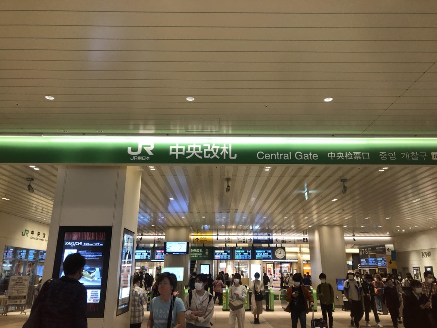 千葉中央改札